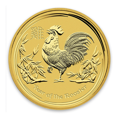 2017 1kg Australian Perth Mint Gold Lunar II: Year of the Rooster