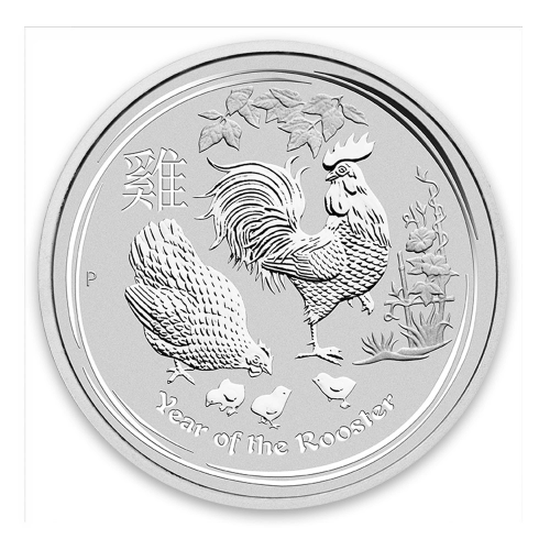 2017 5oz Australian Perth Mint Silver Lunar II: Year of the Rooster