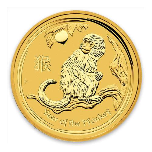 2016 2oz Australian Perth Mint Gold Lunar II: Year of the Monkey